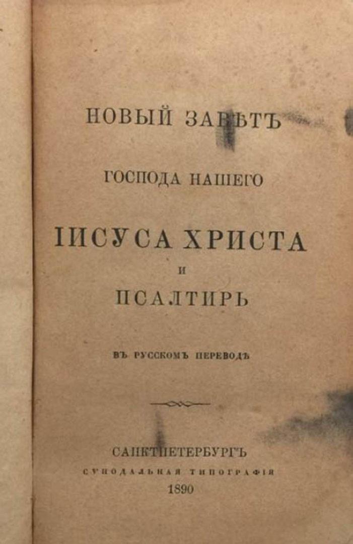 Архивы Колчака