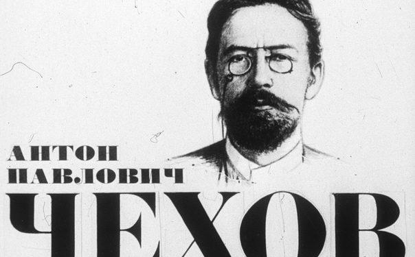В Омске открылась выставка, посвященная 160-летию Антона Чехова