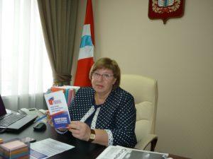 Омичей приглашают на горячую линию по вопросам общероссийского голосования