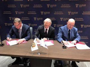 Подписано соглашение о сотрудничестве между Минспорта России, РФС, Омской областью и федерацией футбола региона