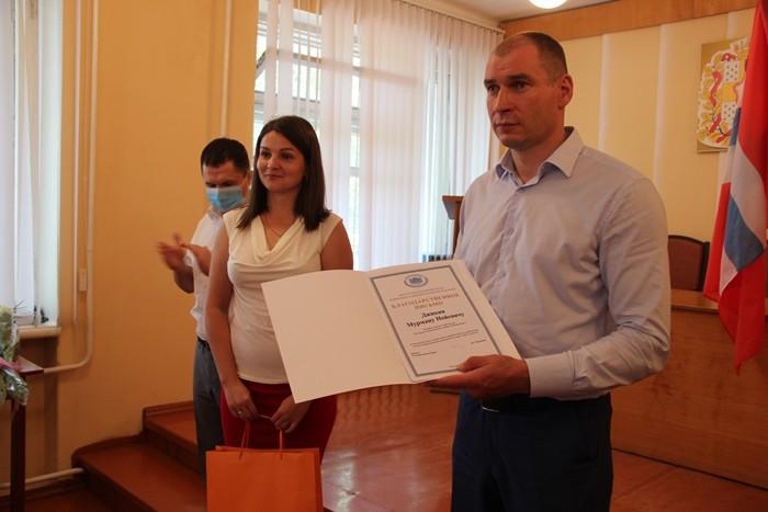 поздравления законодательному собранию омской области с юбилеем береза
