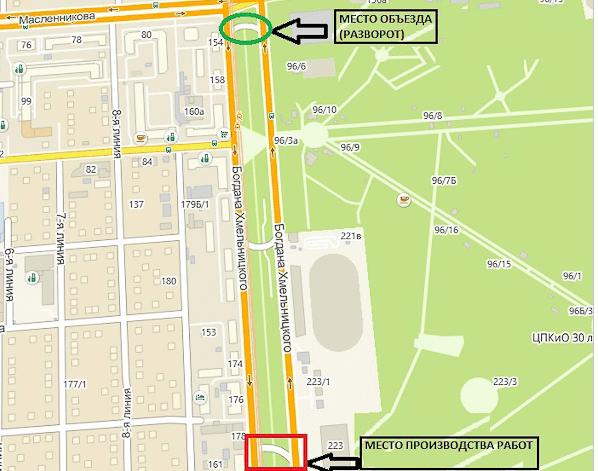 В Омске на трое суток закроют улицу Б. Хмельницкого у стадиона «Юность»