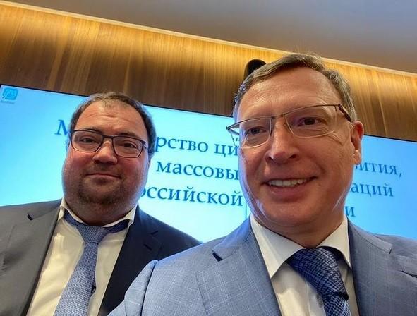Бурков обсудил с министром связи обеспечение интернетом небольших омских сел