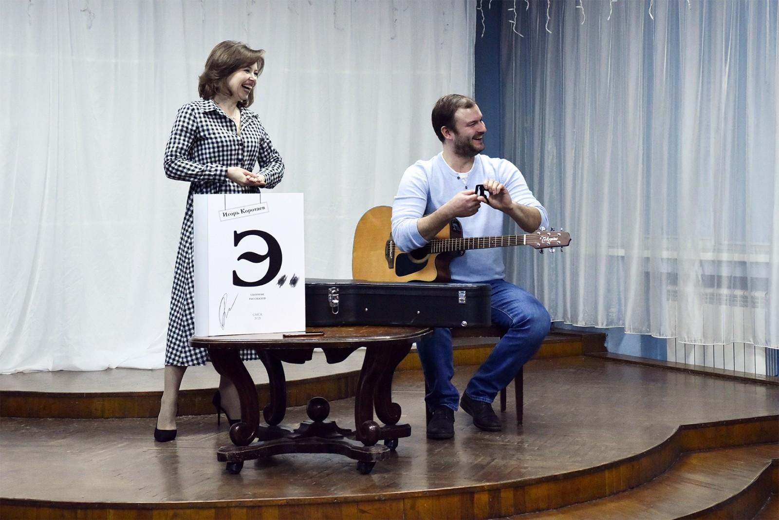 Артист Лицейского театра Игорь Коротаев презентовал свою первую книгу