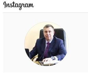 Главы административных округов Омска завели рабочие аккаунты в Инстаграм