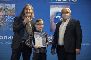 Никас Сафронов наградил омичей, победивших на международном конкурсе