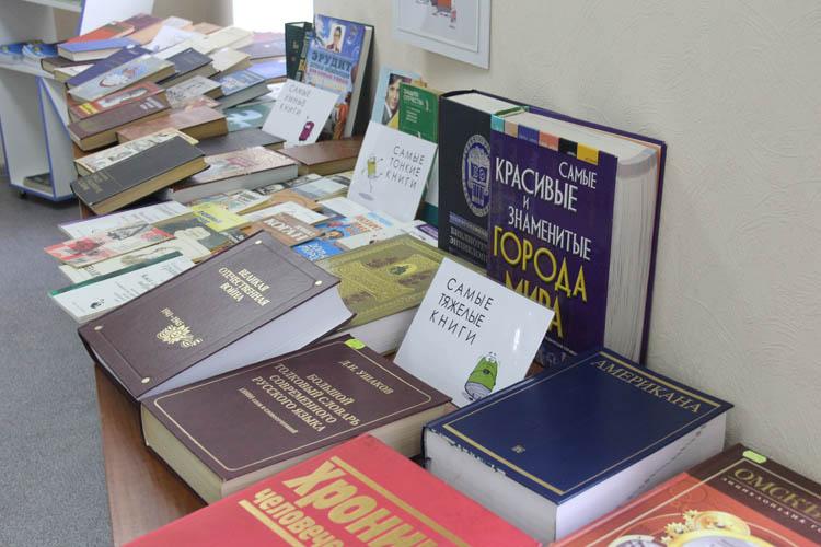 Столетие встретил библиотечный центр «Культура Омска» (ФОТОРЕПОРТАЖ)