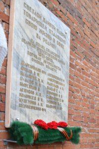 На здании омского Союза журналистов установили памятную доску